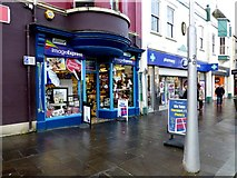 H4572 : Image Express, Omagh by Kenneth  Allen