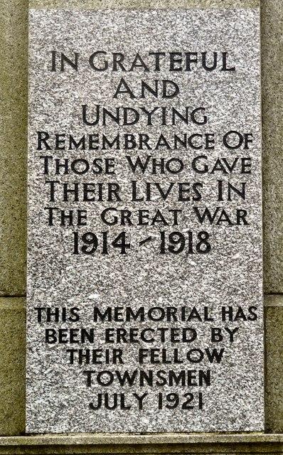 Denton War Memorial: Front top panel