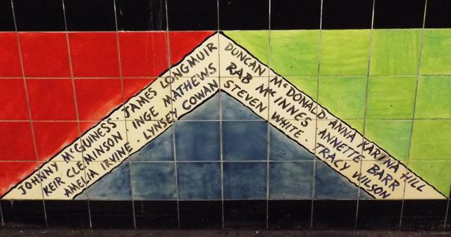 Wonderful Trains mural at Hyndland railway station