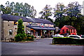 R4560 : Bunratty - The Creamery Bar & Restaurant by Joseph Mischyshyn
