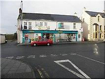 H6357 : Centra, Main Street, Ballygawley by Kenneth  Allen