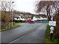 SH8076 : Air ambulance lands in school car park by Richard Hoare