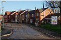 TA1332 : Princess Royal Park, Saltshouse Road, Hull by Ian S