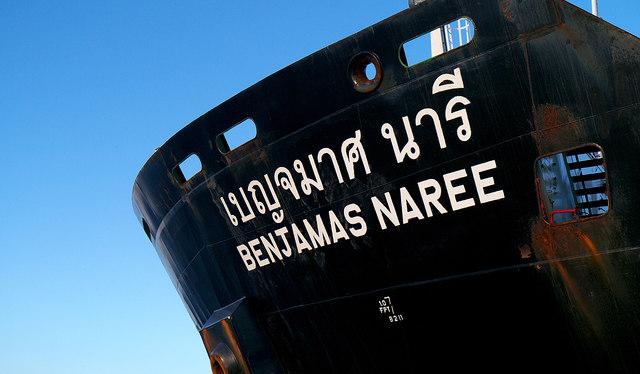 The 'Benjamas Naree', Belfast Lough