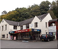 NY3704 : The Edinburgh Woollen Mill, Ambleside by Jaggery