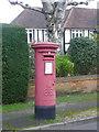 SU9566 : Sunningdale: postbox № SL5 65, Priory Road by Chris Downer