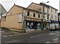 ST0499 : The Insurance Centre in Mountain Ash by Jaggery