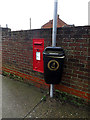 TM1845 : 73 Hutland Road Postbox by Adrian Cable