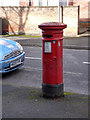 SK5539 : Former Lenton Post Office postbox ref NG7 124 by Alan Murray-Rust