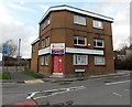 SO0002 : Offices to let, Aberdare by Jaggery