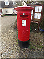 TM0938 : Post Office The Street Postbox by Adrian Cable
