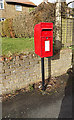 TM0838 : Sycamore Cottage Windmill Hill Postbox by Adrian Cable