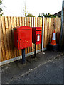 TM4289 : Upper Grange Road Postbox & Royal Mail Dump Box by Adrian Cable
