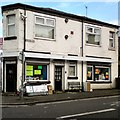 SJ9494 : Not a Charity Shop by Gerald England