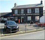 SH5738 : Ffestiniog Railway Harbour Station, Porthmadog by Jaggery