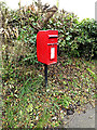 TM2598 : The Street South End Postbox by Adrian Cable