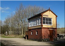 SK1461 : Signal box at Hartington's former station by Neil Theasby