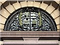 NZ2463 : Tyne Improvement Commission window above doorway, Bewick House by Andrew Curtis
