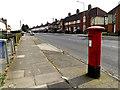TM1742 : Landseer Road & 259 Landseer Road George VI Postbox by Adrian Cable