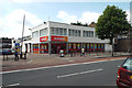 TQ3277 : Iceland store, Camberwell Road by Robin Stott