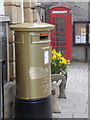 ST6316 : Sherborne: gold postbox, red phone box by Chris Downer