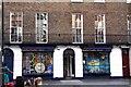 TQ2782 : The London Beatles Store on Baker Street by Steve Daniels