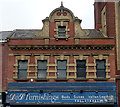 SK3587 : Detail of 126-128 West Bar, Sheffield by Stephen Richards