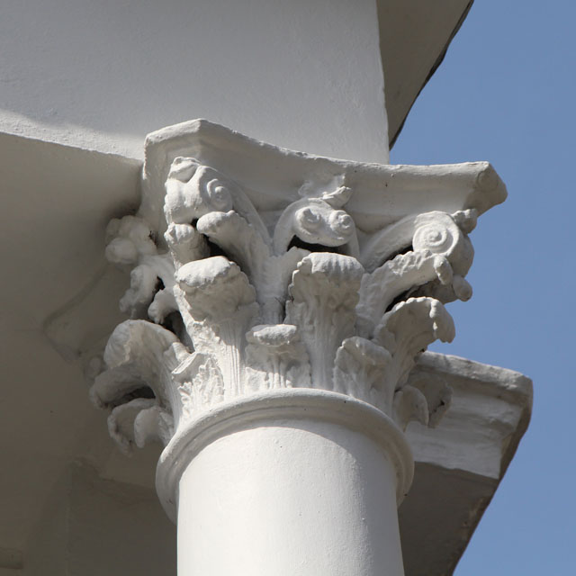 Architectural detail, Upper Park Road