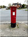 TM1843 : 346 Felixstowe Road George V Postbox by Adrian Cable