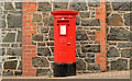 D0505 : Pillar box BT42 151, Cullybackey (1) by Albert Bridge