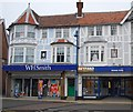 TG1543 : WH Smith, Sheringham by N Chadwick