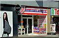 J3374 : Sweetie shop, Donegall Place, Belfast (April 2014) by Albert Bridge