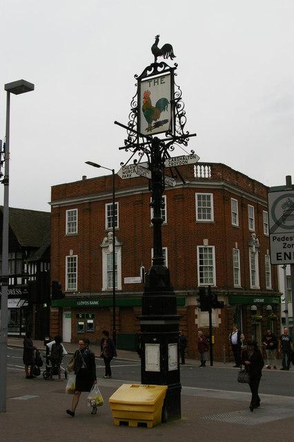 Junction sign, Sutton
