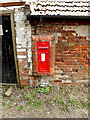 TM3991 : Geldeston Lodge Victorian Postbox by Adrian Cable