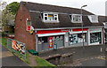 ST3091 : New post office added to Spar, Larch Grove, Malpas, Newport by Jaggery