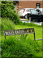 TM4294 : Bulls Green Lane sign by Adrian Cable