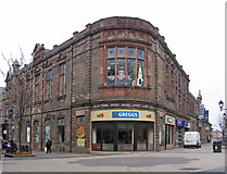 SK4293 : Rotherham - Old Town Hall - southern apex by Dave Bevis