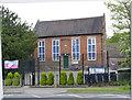 SK4635 : The Grammar School, Risley by Alan Murray-Rust