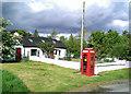 NG3950 : Defibrillator box, Bernisdale by John Allan