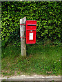 TM0875 : Sycamore View Postbox by Adrian Cable