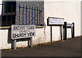 J3652 : Street signs, Ballynahinch by Rossographer