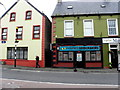 G8839 : Pyramid Bookmakers, Manorhamilton by Kenneth  Allen