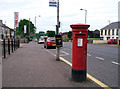 H8177 : Postbox, Cookstown by Rossographer