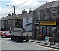 SO0308 : Cefn Convenience Store & Bakery, Cefn-coed-y-cymmer by Jaggery