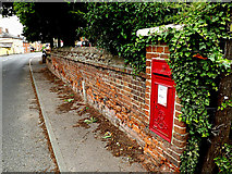 TL8146 : Cavendish Station Edward VII Postbox by Adrian Cable