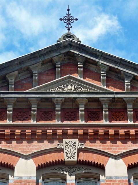 Detail of 6 Castle Gate, Nottingham