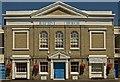 TL9925 : Colchester Baptist Church by Julian Osley