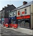 SS9079 : Lal Qila, Bridgend by Jaggery