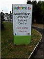 TL5124 : Moutfitchet Romeera Leisure Centre sign by Geographer