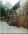SN6895 : Dyfi furnace waterwheel by Rob Farrow